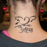 Татуировки в виде иероглифов